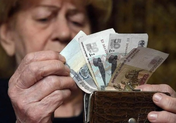 pensionerka s dengami