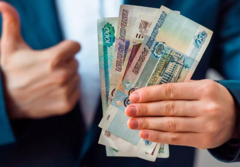 Кому повысят зарплату в 2021 году