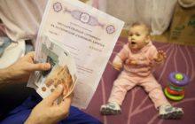 Какие будут выплаты при рождении 3 ребенка в 2021 году